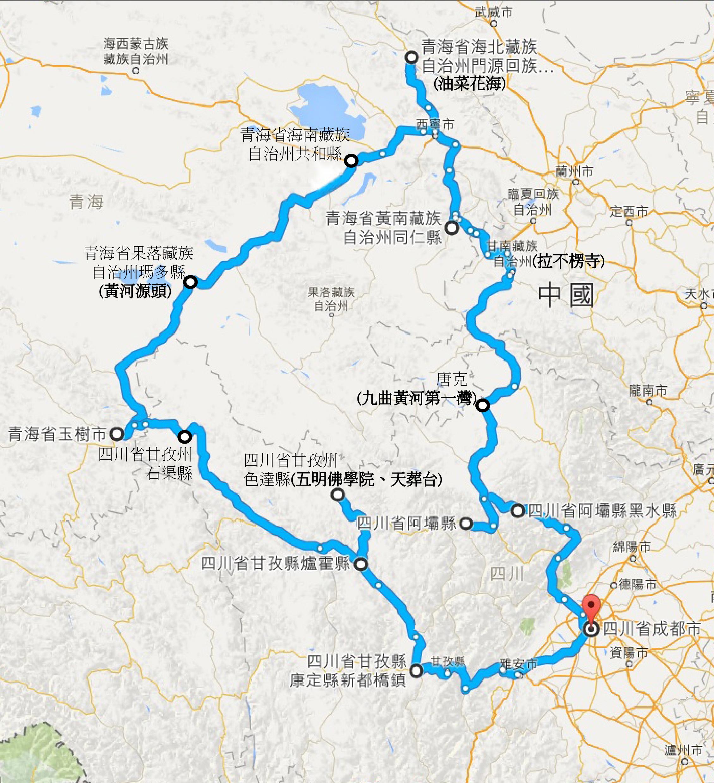 四川青海大草原