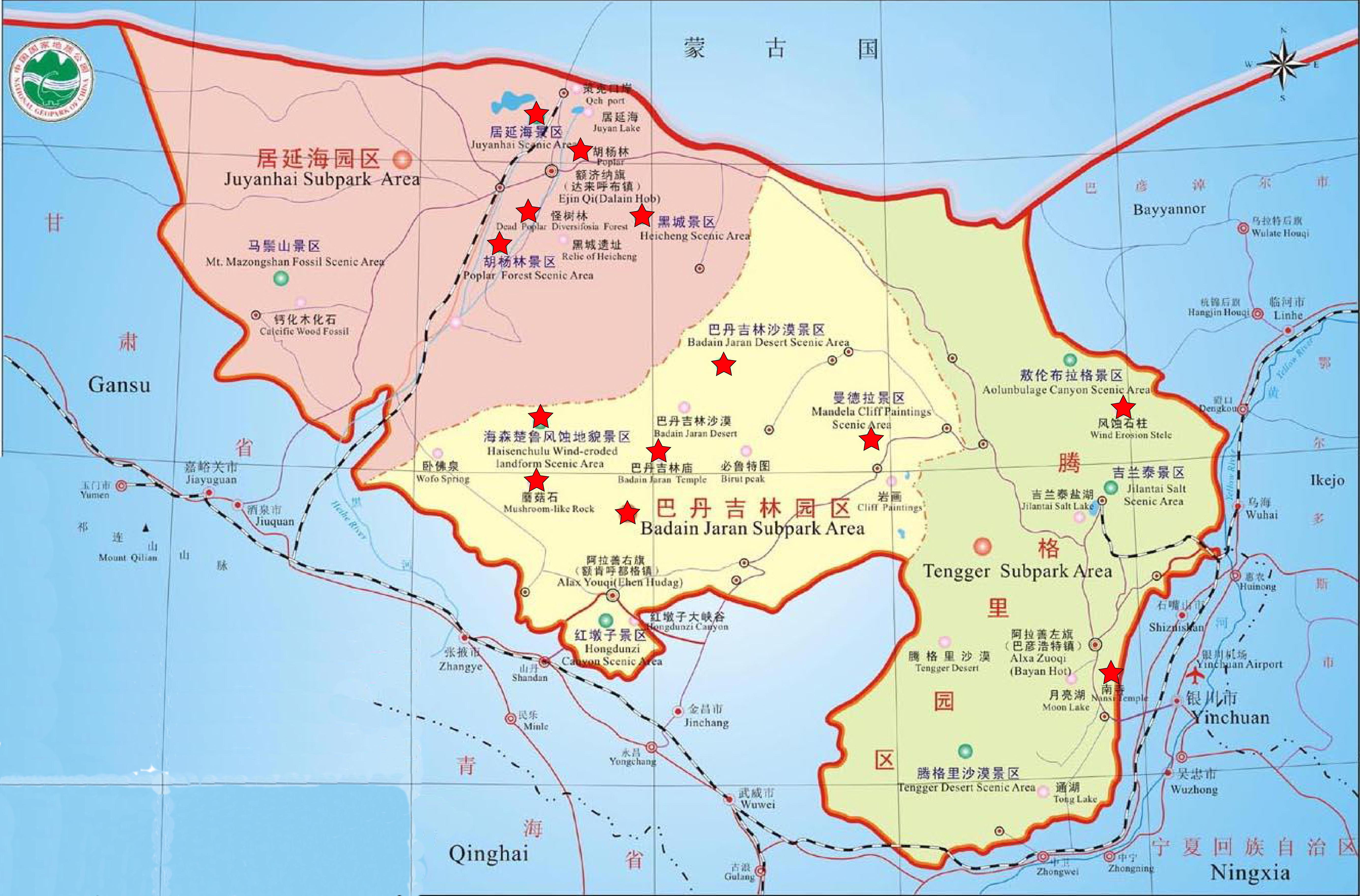阿拉善盟地圖