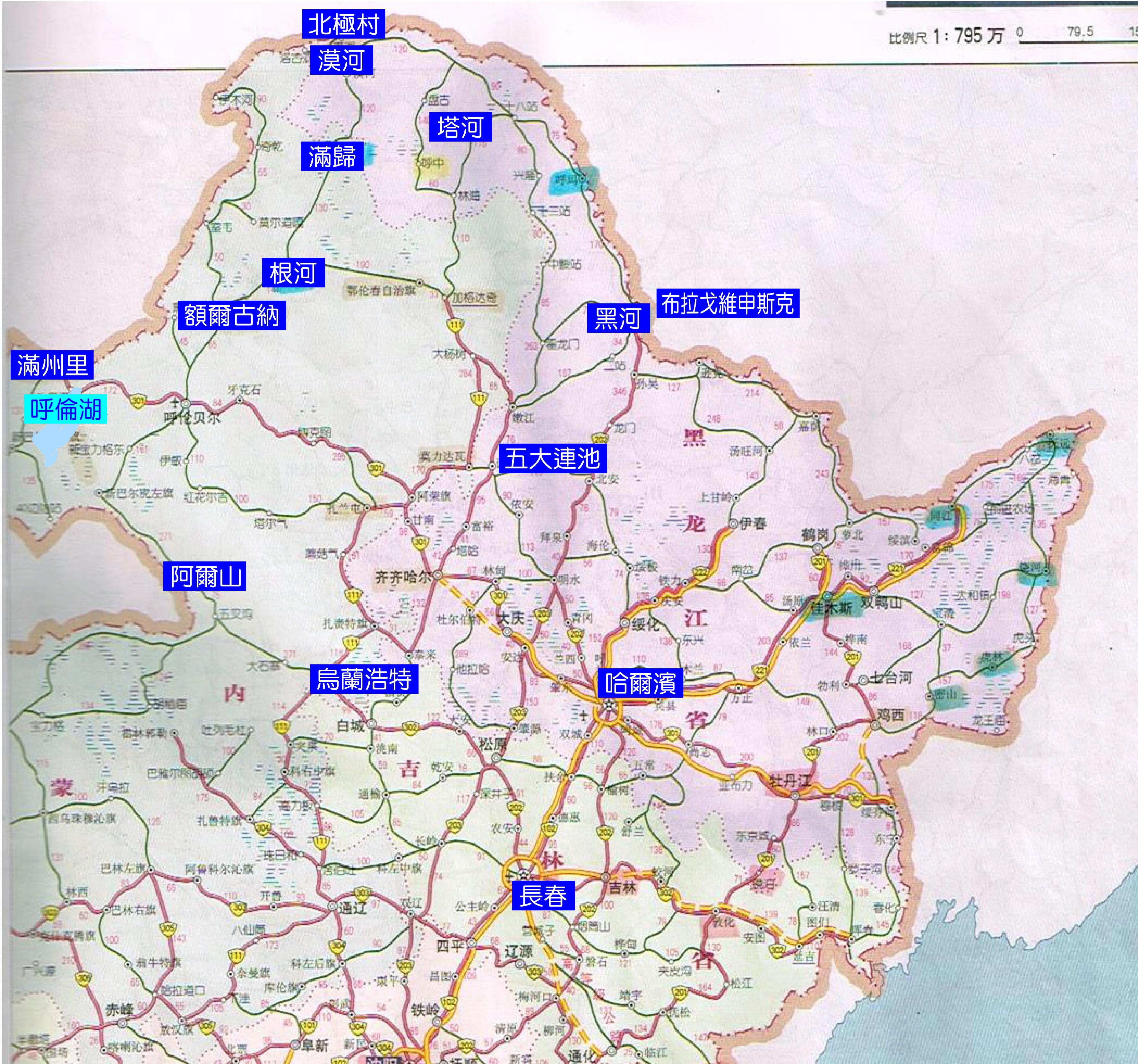 跨國東北電子地圖