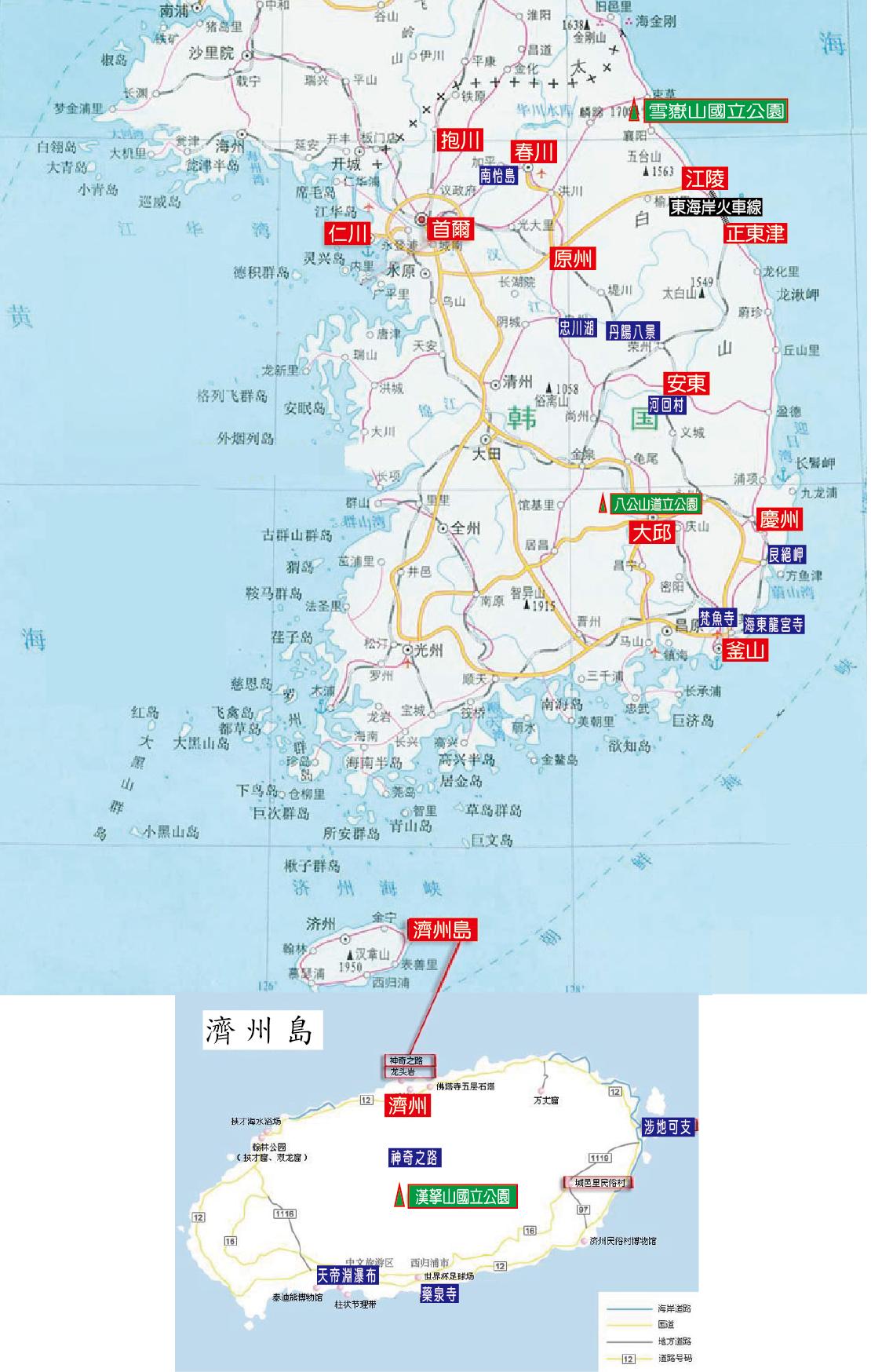 南韓電子地圖
