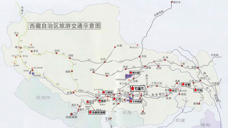 西藏電子地圖