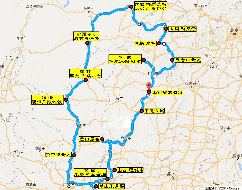 山西內蒙陝西電子地圖