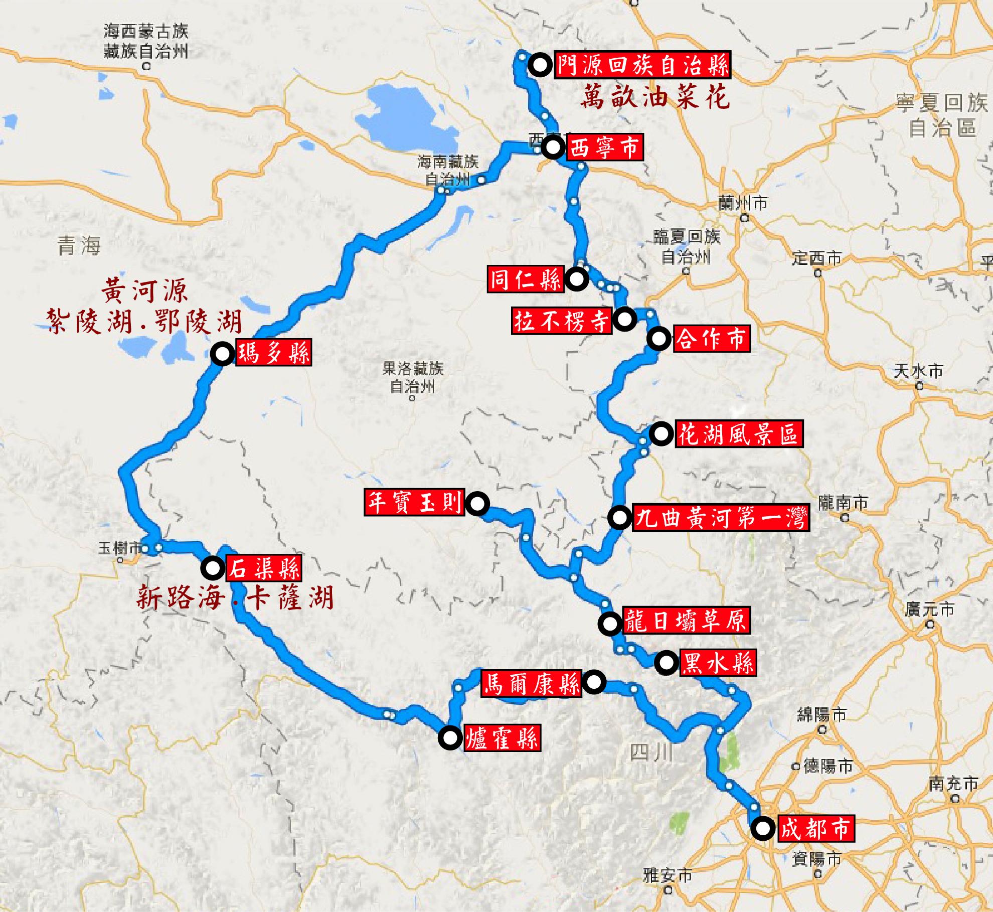 四川青海大草原電子地圖