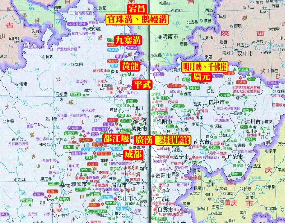20190707頂級三溝8日