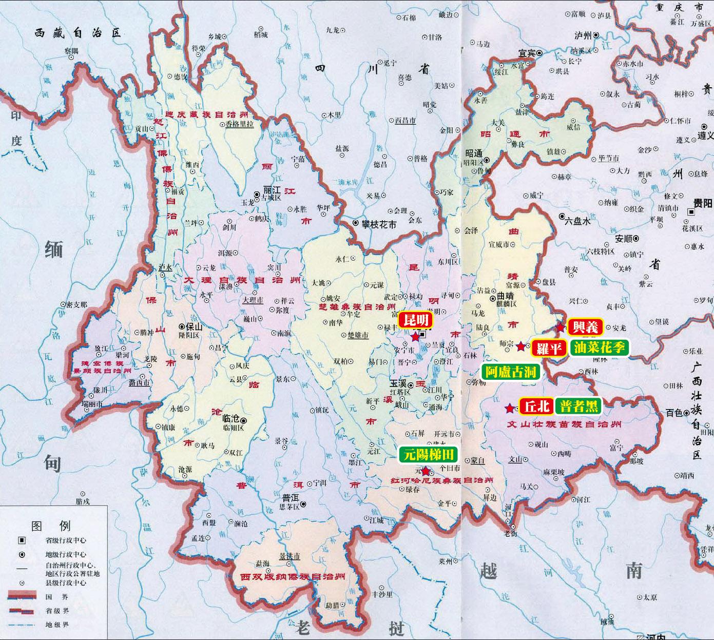 雲南元陽梯田地圖