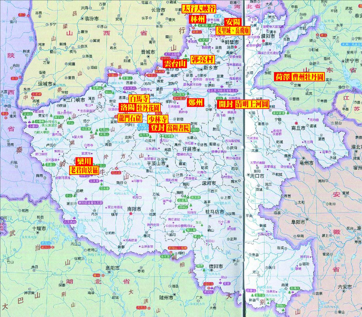 (109版)牡丹花季電子地圖